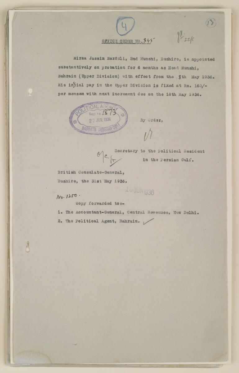 'File 1/29 I Head Munshi, Bahrain' [13r] (30/436)