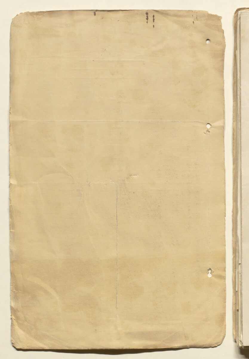 'File 1/33 Six-Monthly Returns of Contemplated Leave by the Clerical Establishment' [front-i] (2/160)