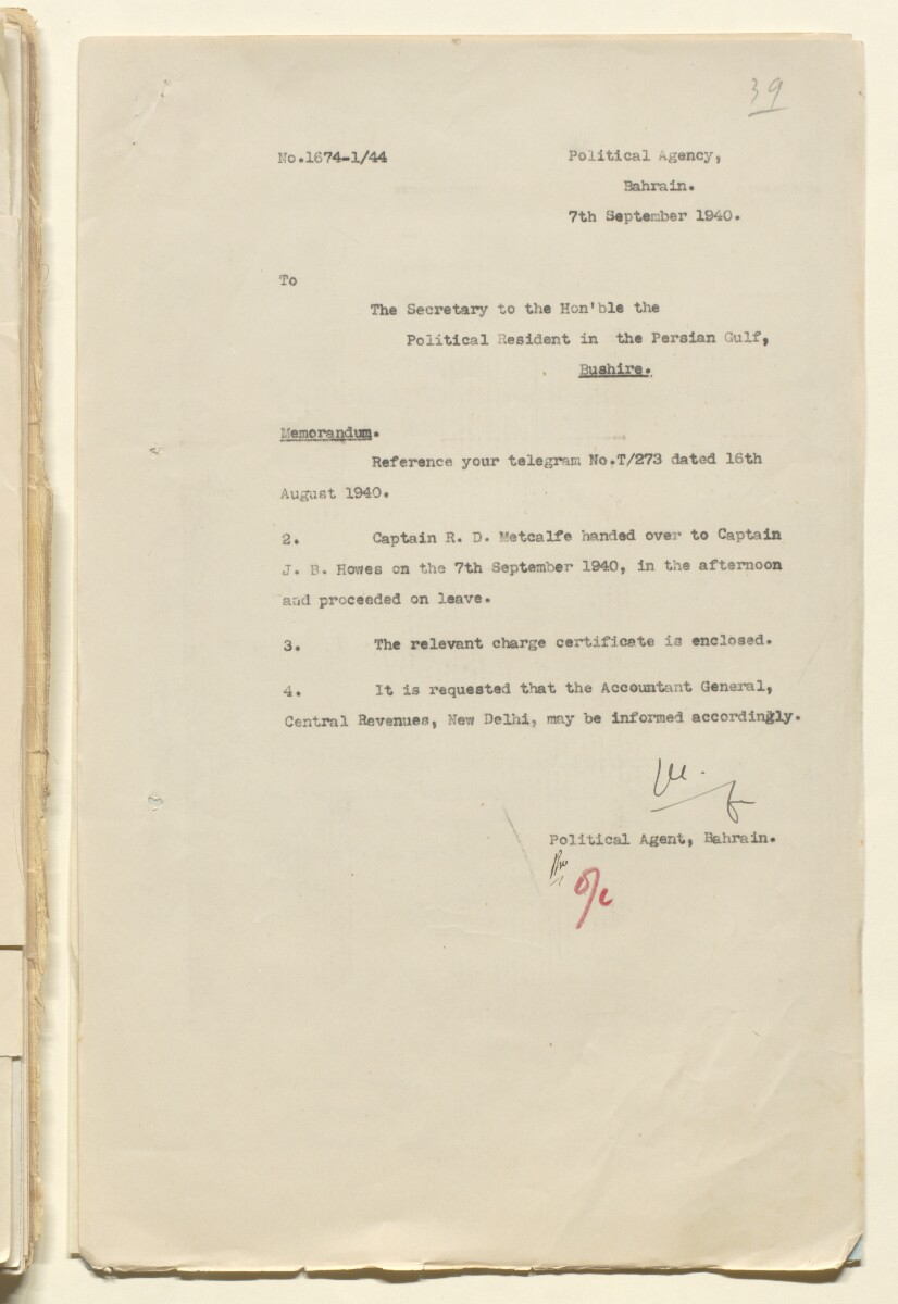 'File 1/44 Publicity Officer, Bahrain' [‎39r] (75/482)