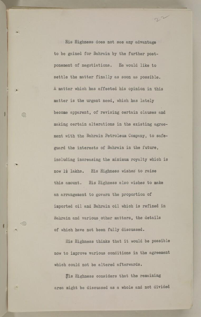 File 10/14 II Bahrain unallotted area [22r] (56/807)