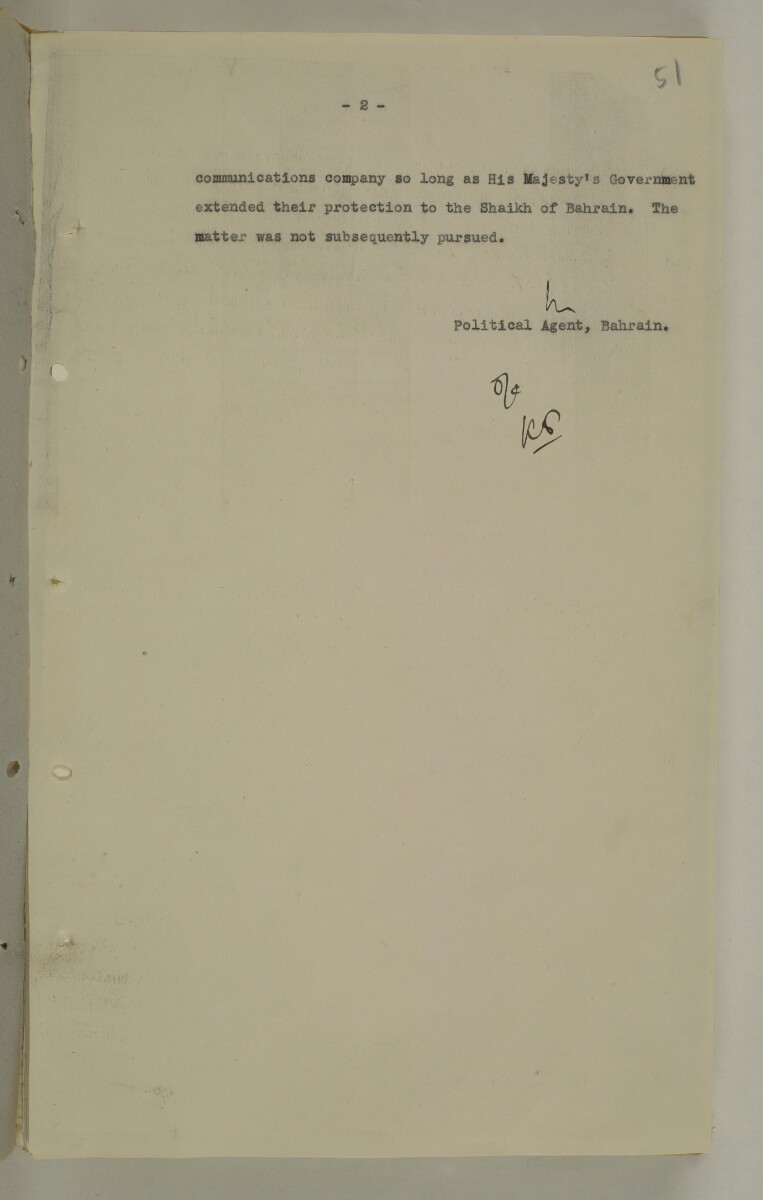 'File 10/15 CASOC DESIRE TO INSTALL W/T IN BAHRAIN FOR USE WITH BAHRAIN AND DHARHAN' [51r] (108/702)