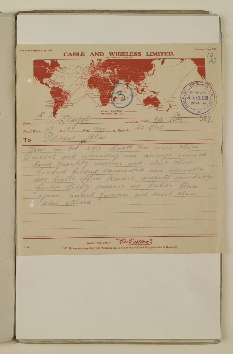 'File 2/14 Outbreaks of smallpox, cholera and other diseases on the Trucial Coast' [‎14r] (27/808)