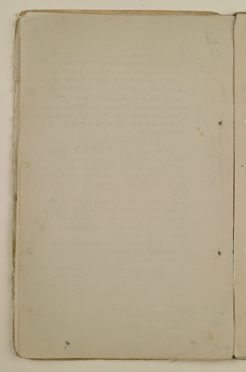'File 2/14 Outbreaks of smallpox, cholera and other diseases on the Trucial Coast' [28v] (56/808)