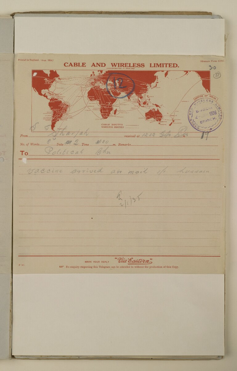 'File 2/14 Outbreaks of smallpox, cholera and other diseases on the Trucial Coast' [37r] (73/808)
