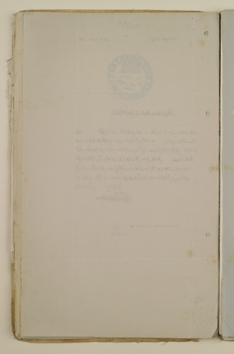 'File 2/14 Outbreaks of smallpox, cholera and other diseases on the Trucial Coast' [‎71v] (142/808)