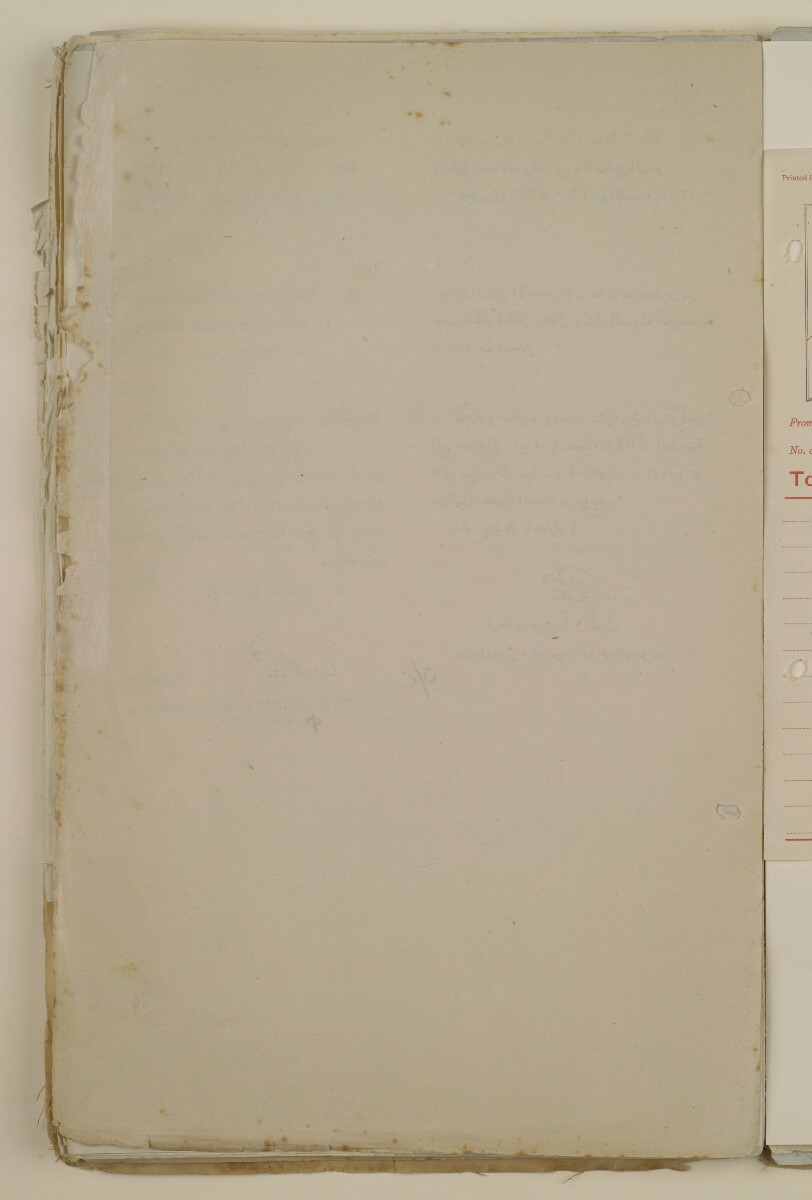 'File 2/14 Outbreaks of smallpox, cholera and other diseases on the Trucial Coast' [101v] (202/808)