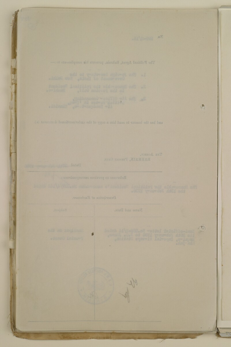 'File 2/14 Outbreaks of smallpox, cholera and other diseases on the Trucial Coast' [122v] (244/808)