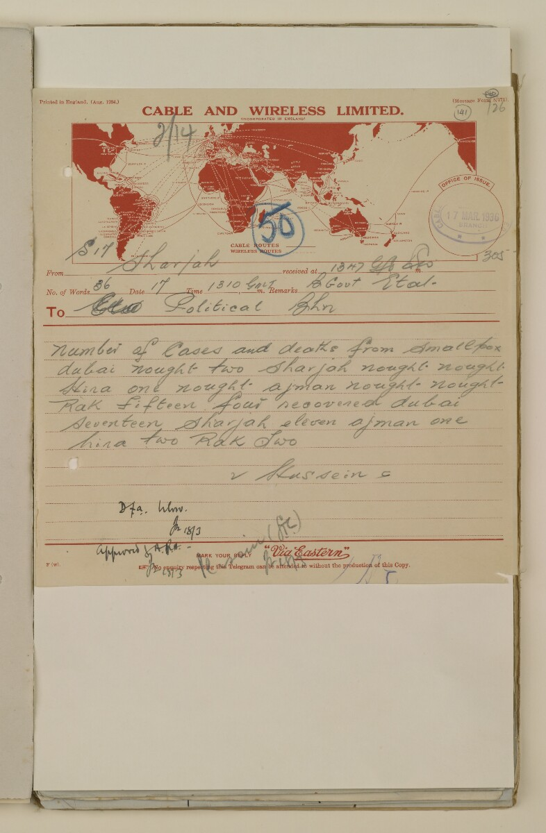 'File 2/14 Outbreaks of smallpox, cholera and other diseases on the Trucial Coast' [141r] (281/808)