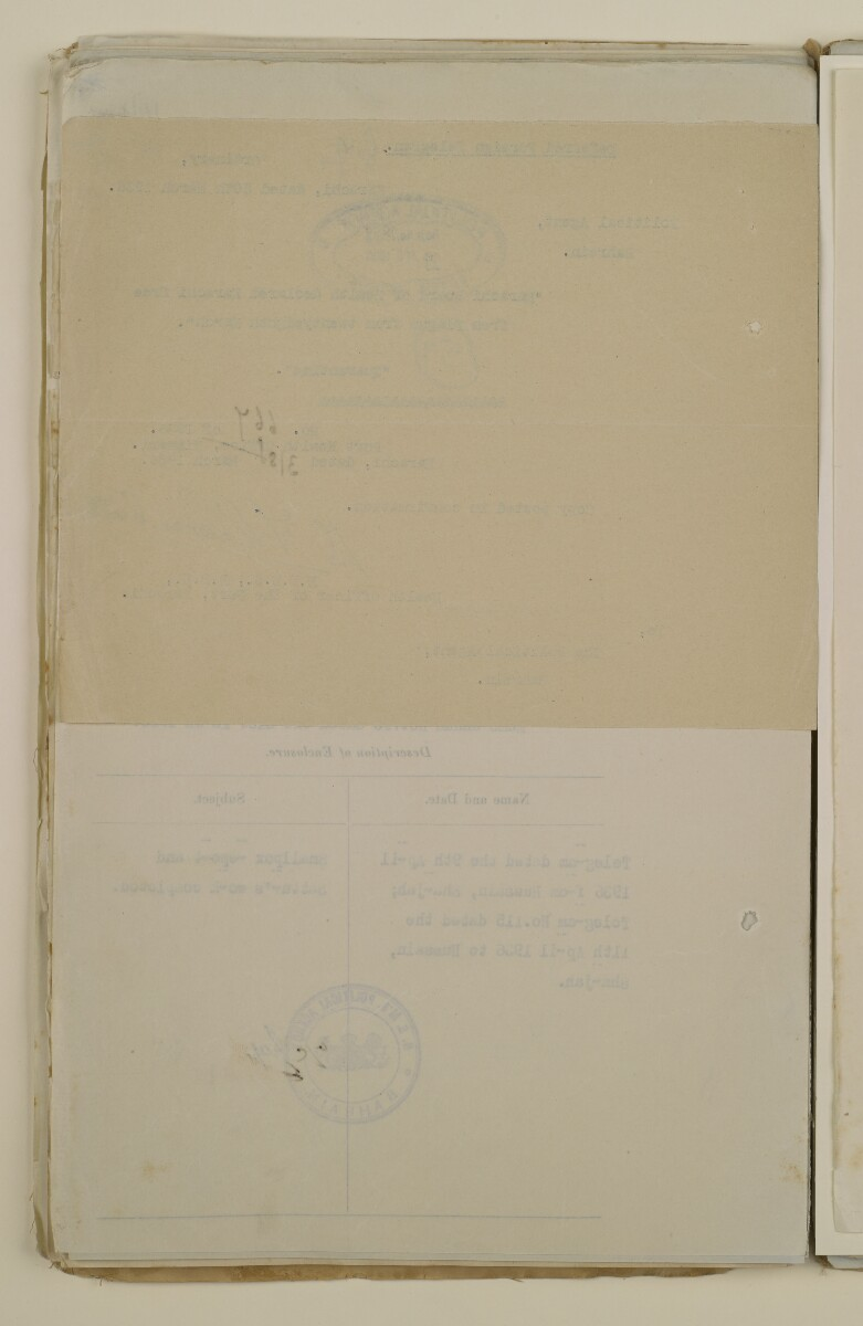 'File 2/14 Outbreaks of smallpox, cholera and other diseases on the Trucial Coast' [‎160v] (320/808)