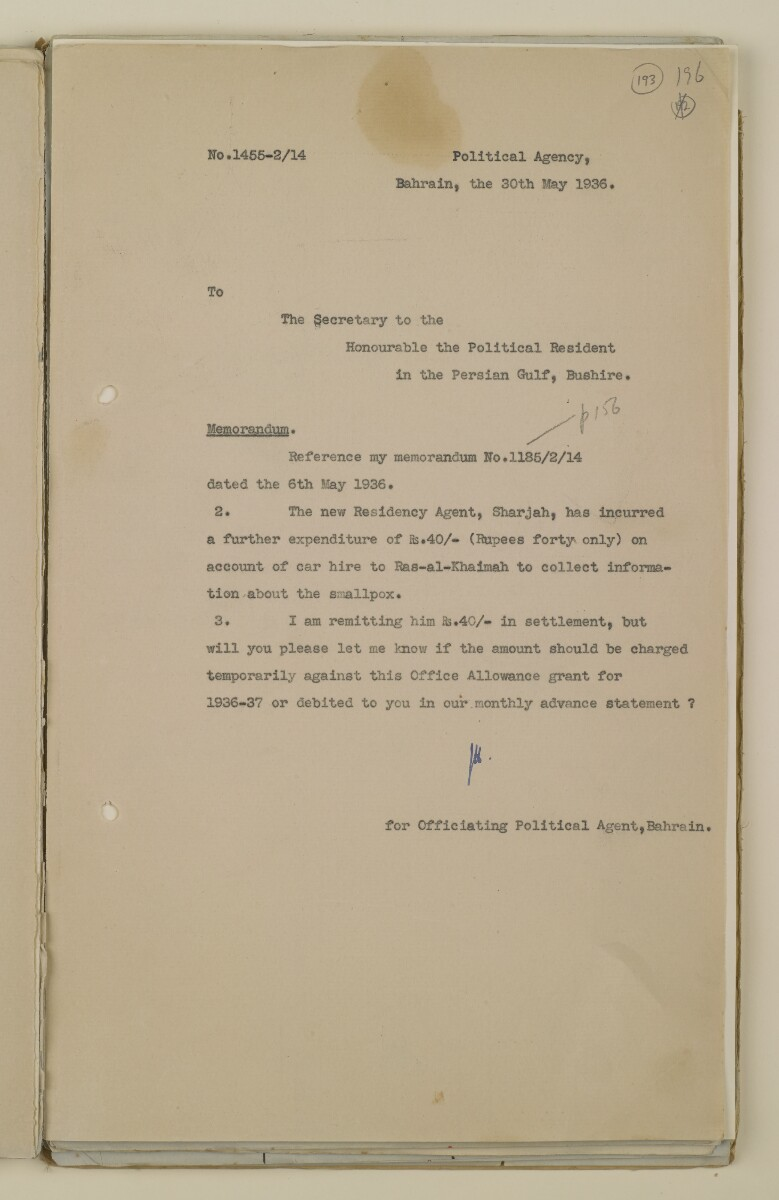 'File 2/14 Outbreaks of smallpox, cholera and other diseases on the Trucial Coast' [‎193r] (385/808)