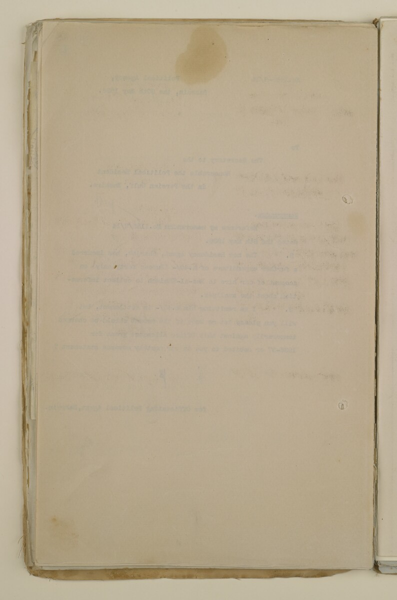 'File 2/14 Outbreaks of smallpox, cholera and other diseases on the Trucial Coast' [193v] (386/808)