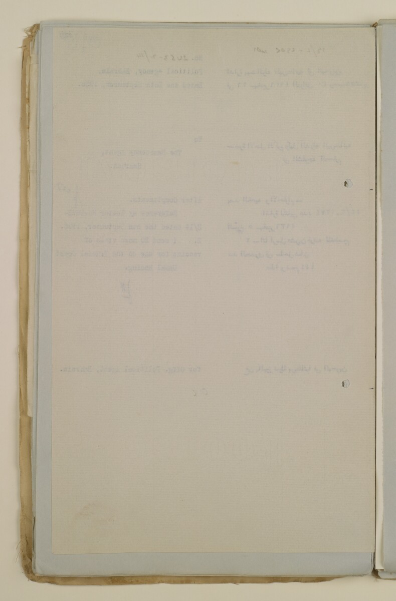 'File 2/14 Outbreaks of smallpox, cholera and other diseases on the Trucial Coast' [228v] (456/808)