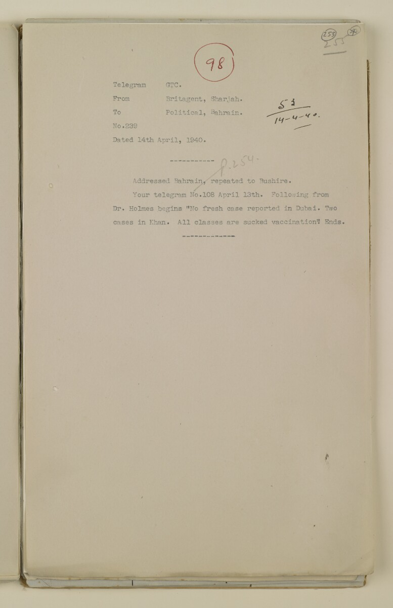 'File 2/14 Outbreaks of smallpox, cholera and other diseases on the Trucial Coast' [253r] (505/808)