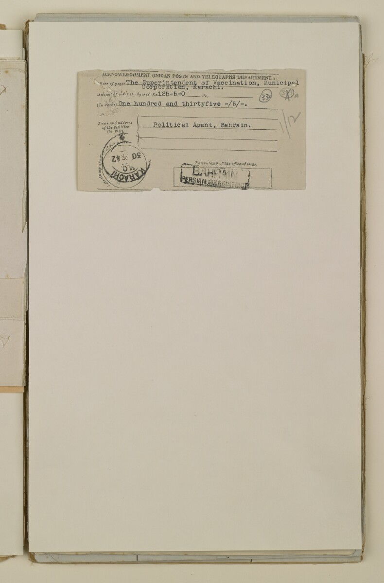 'File 2/14 Outbreaks of smallpox, cholera and other diseases on the Trucial Coast' [330r] (659/808)
