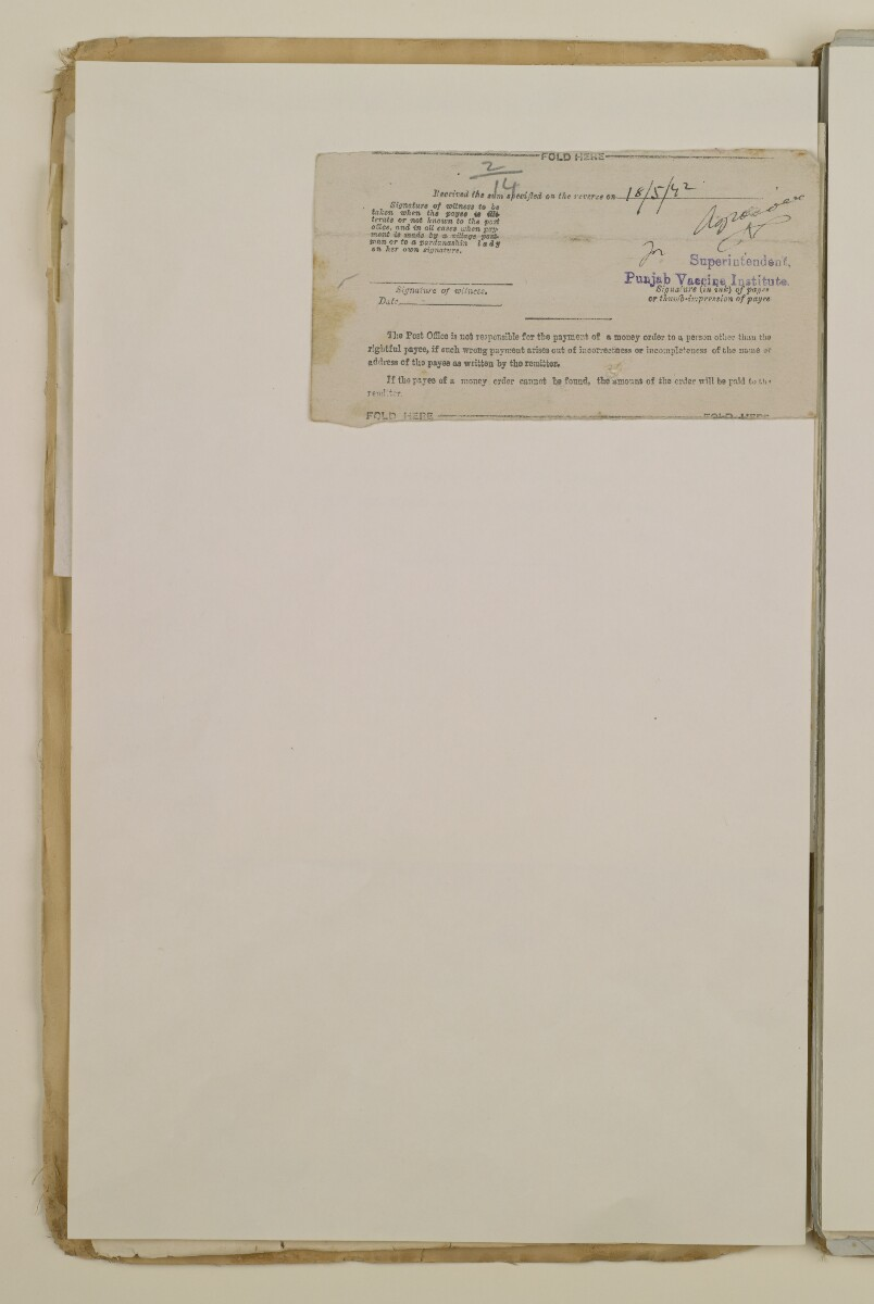 'File 2/14 Outbreaks of smallpox, cholera and other diseases on the Trucial Coast' [336v] (672/808)
