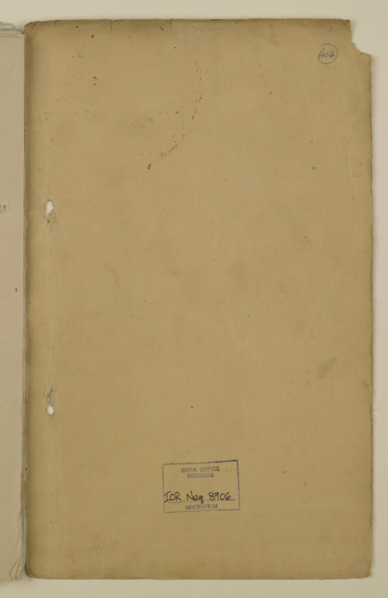 'File 2/14 Outbreaks of smallpox, cholera and other diseases on the Trucial Coast' [‎back-i] (807/808)