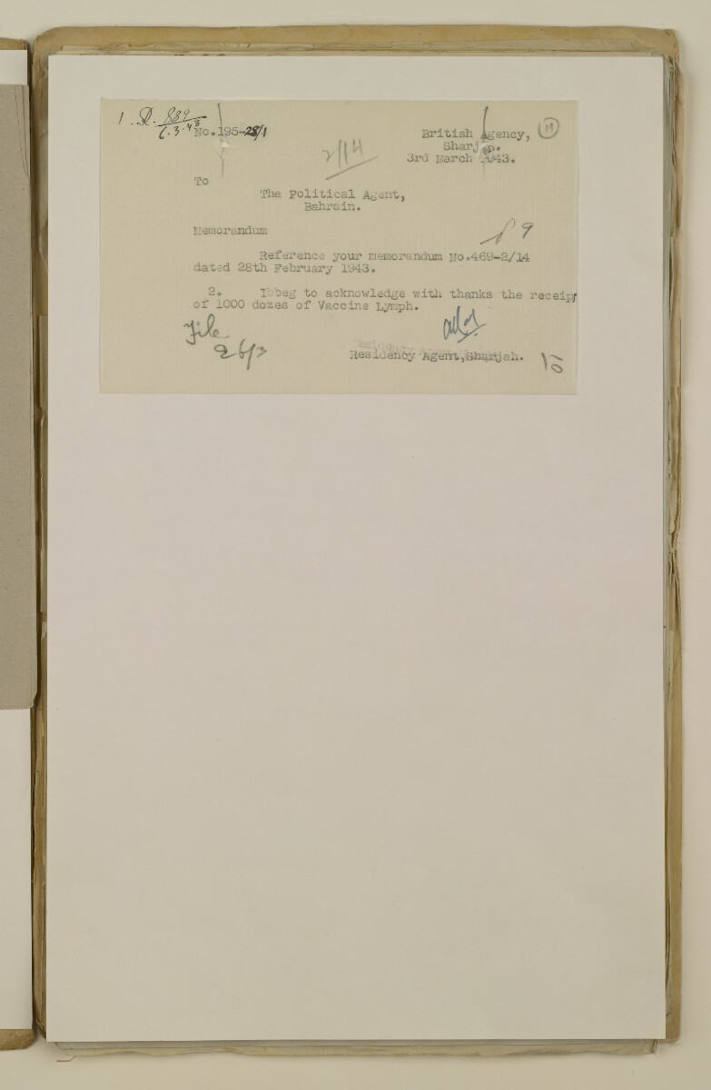 'File 2/14 II Epidemics (in places other than Bahrain) Cholera, Smallpox etc' [‎11r] (21/358)