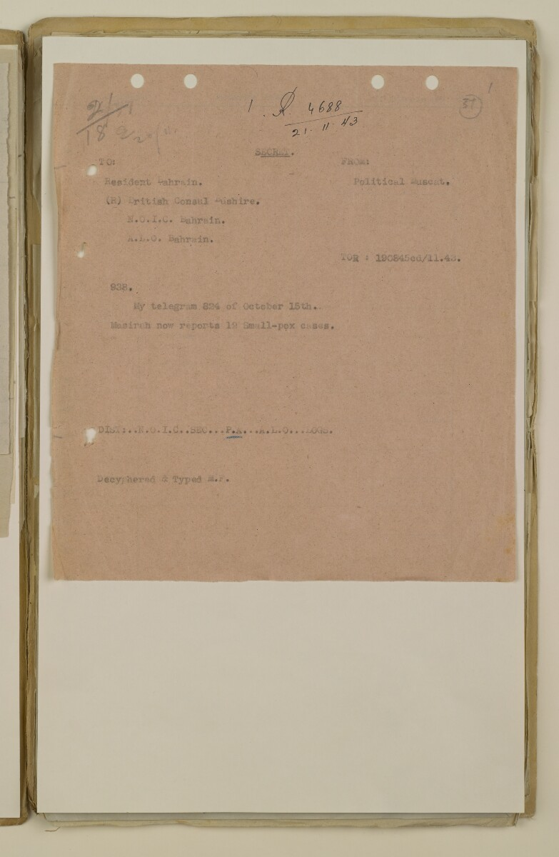 'File 2/14 II Epidemics (in places other than Bahrain) Cholera, Smallpox etc' [‎37r] (73/358)