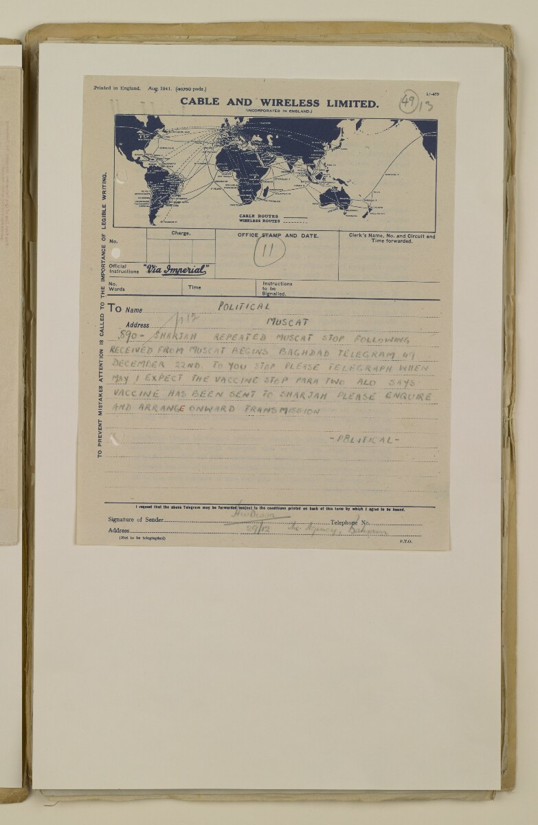 'File 2/14 II Epidemics (in places other than Bahrain) Cholera, Smallpox etc' [‎49r] (97/358)
