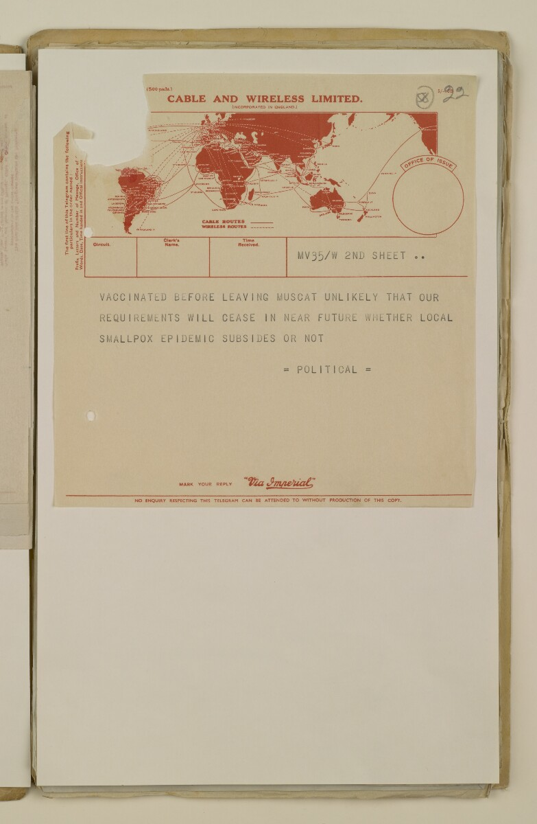 'File 2/14 II Epidemics (in places other than Bahrain) Cholera, Smallpox etc' [‎58r] (115/358)