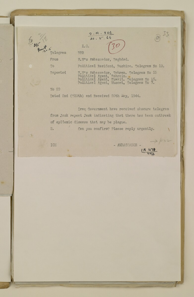 'File 2/14 II Epidemics (in places other than Bahrain) Cholera, Smallpox etc' [69r] (137/358)
