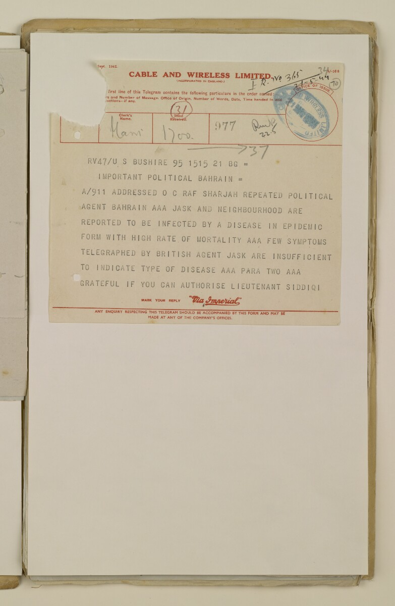 'File 2/14 II Epidemics (in places other than Bahrain) Cholera, Smallpox etc' [‎70r] (139/358)