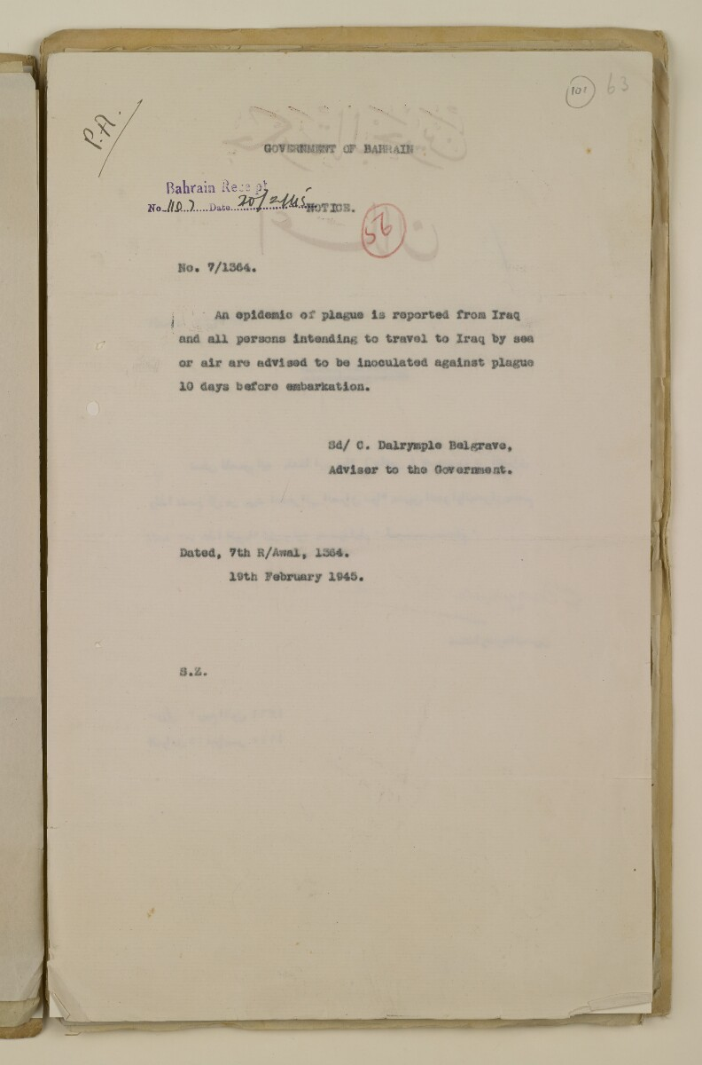 'File 2/14 II Epidemics (in places other than Bahrain) Cholera, Smallpox etc' [101r] (201/358)