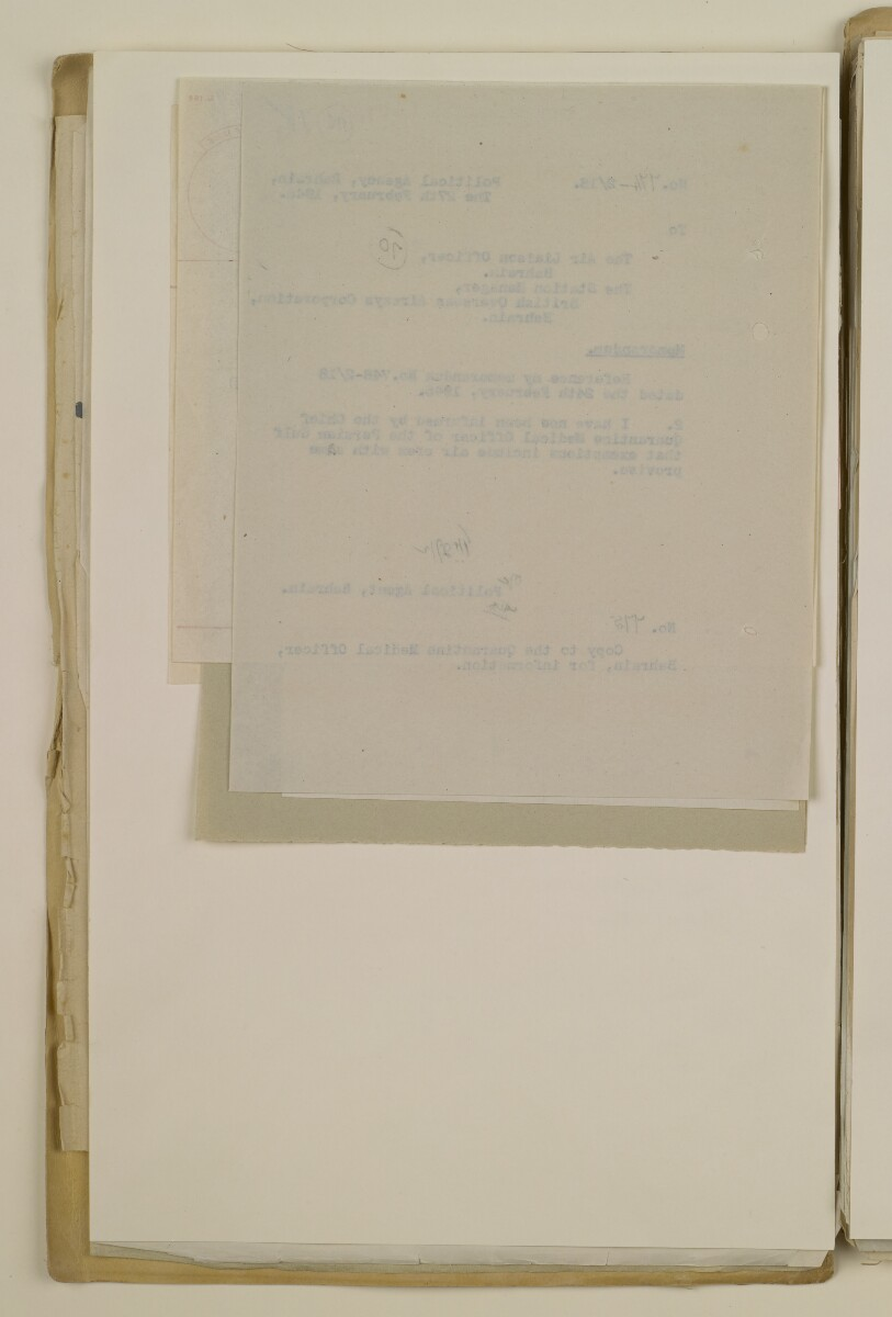 'File 2/14 II Epidemics (in places other than Bahrain) Cholera, Smallpox etc' [116v] (232/358)