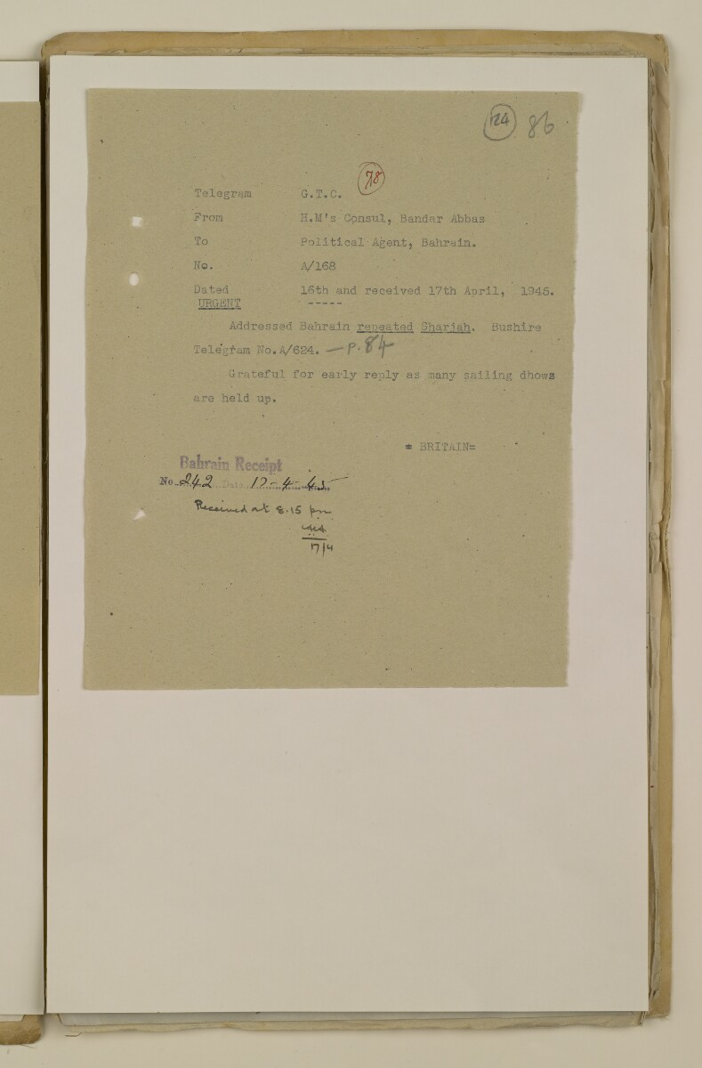 'File 2/14 II Epidemics (in places other than Bahrain) Cholera, Smallpox etc' [124r] (247/358)