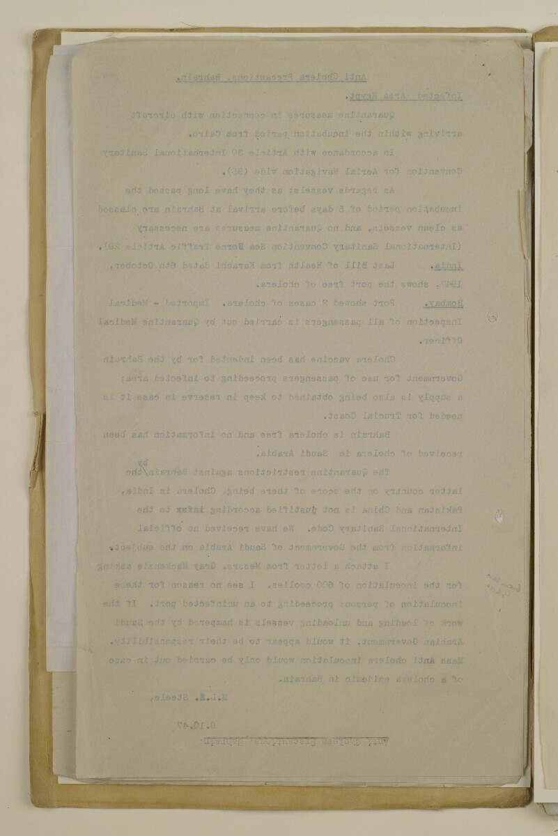 'File 2/14 II Epidemics (in places other than Bahrain) Cholera, Smallpox etc' [145v] (290/358)