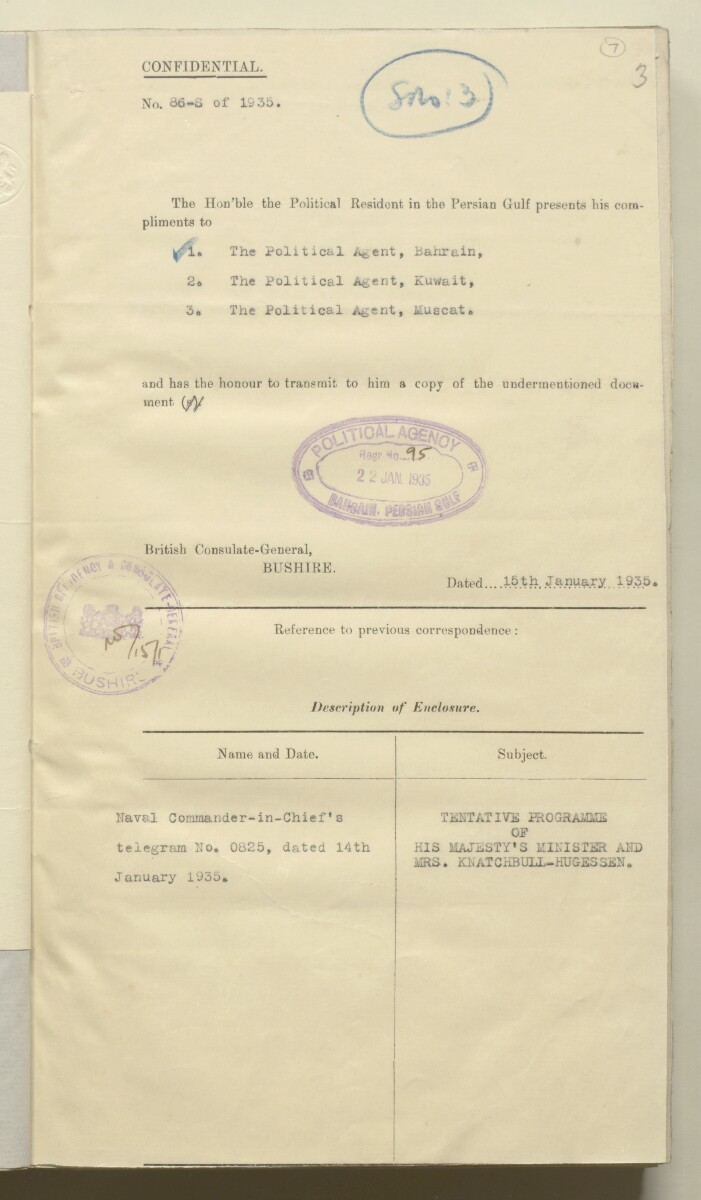 File 12/9 Visits to Bahrain of government officials and others [7r] (18/578)