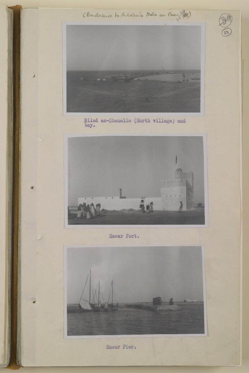 'Bilad as-Shamalia (North Village) and bay.' [33r] (1/2)