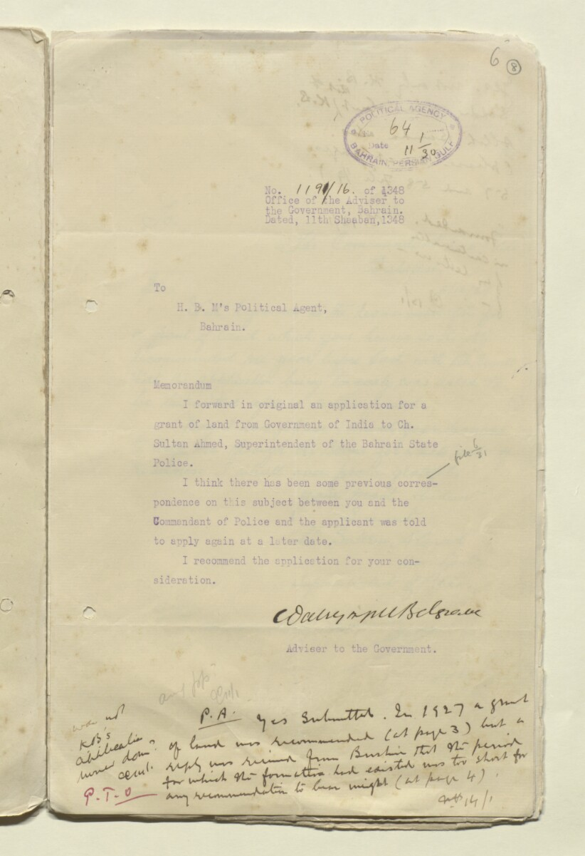 File 6/31 Application for grant of land in India by Subedar