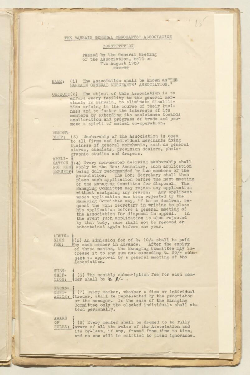 File 10/27 Bahrain  General Merchants' Association