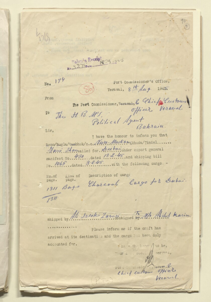 File 12/7 Vol  III Arrival of Country-Craft from India with cargoes