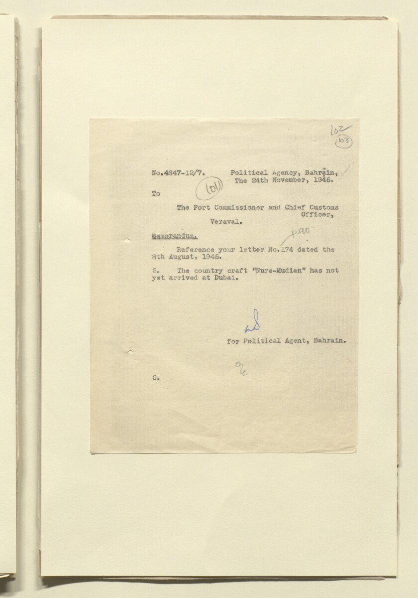 'File 12/7 Vol. III Arrival of Country-Craft from India with cargoes for Bahrain, Trucial Coast and Qatar – Verification of Export Manifests –' [103r] (205/398)