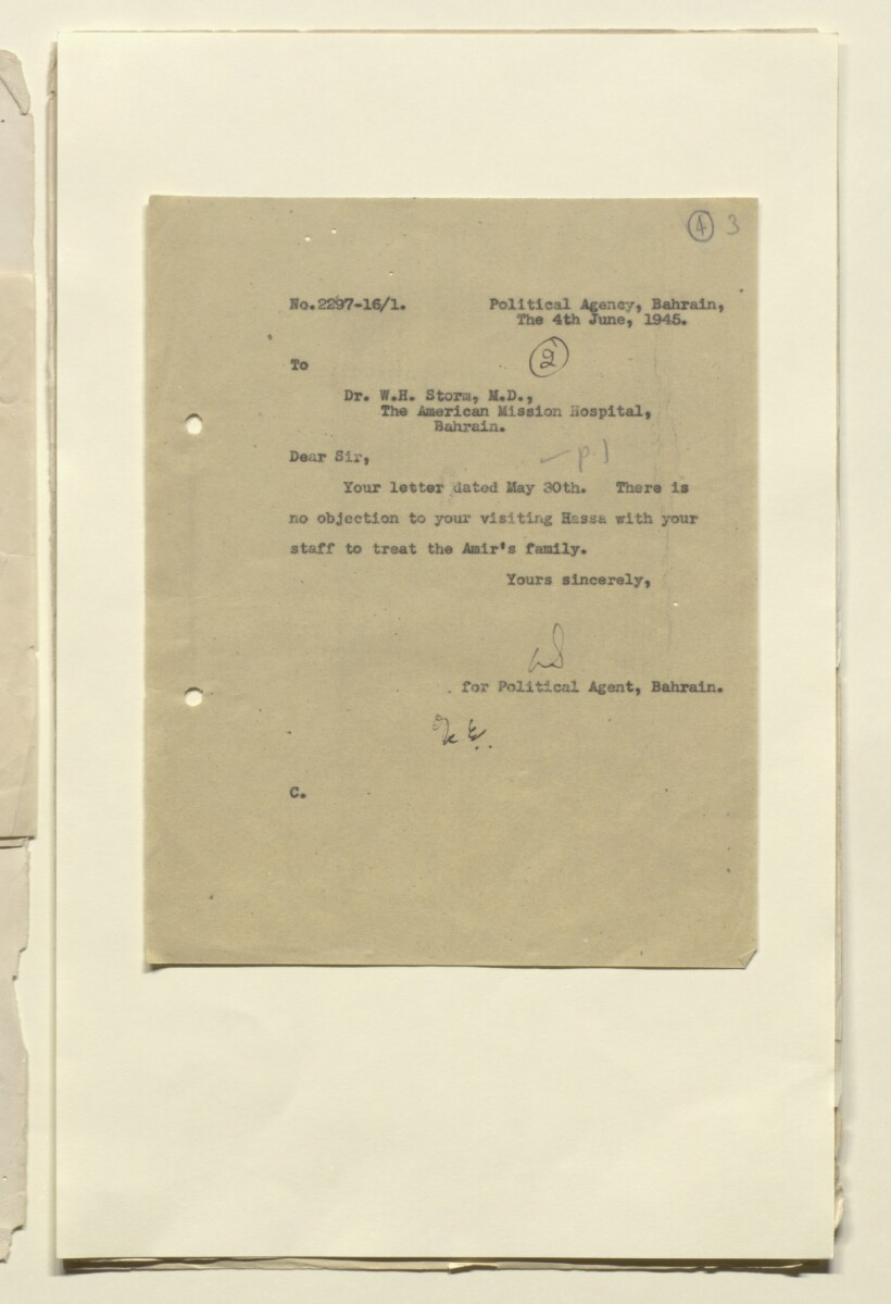 File 16/1 II Correspondence with the American Mission' [ 4r] (7/22