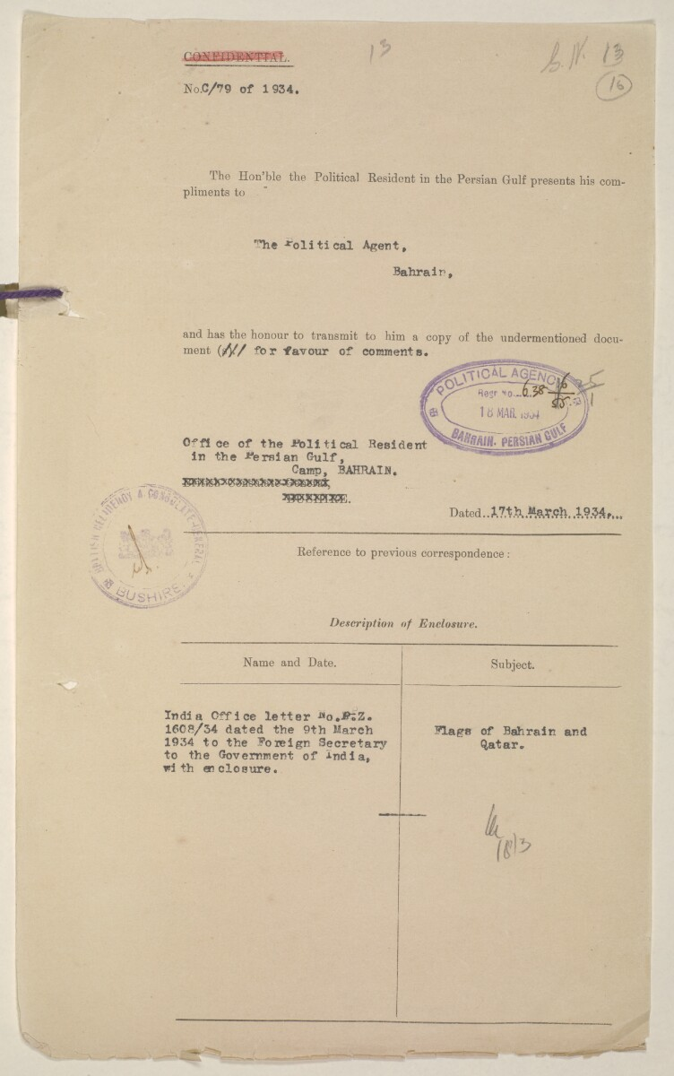 'Flags Flown by the Sheikh of Qatar. (Bahrain and Trucial Coast)' [‎16r] (31/142)