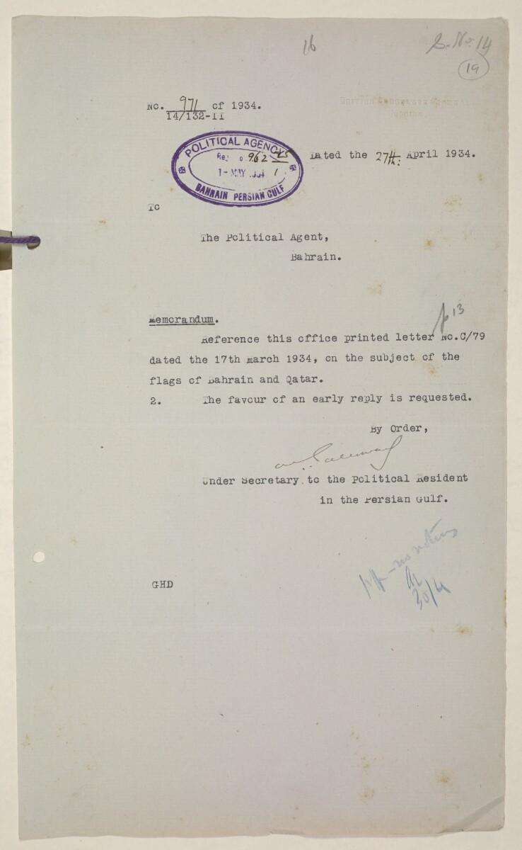 'Flags Flown by the Sheikh of Qatar. (Bahrain and Trucial Coast)' [19r] (37/142)