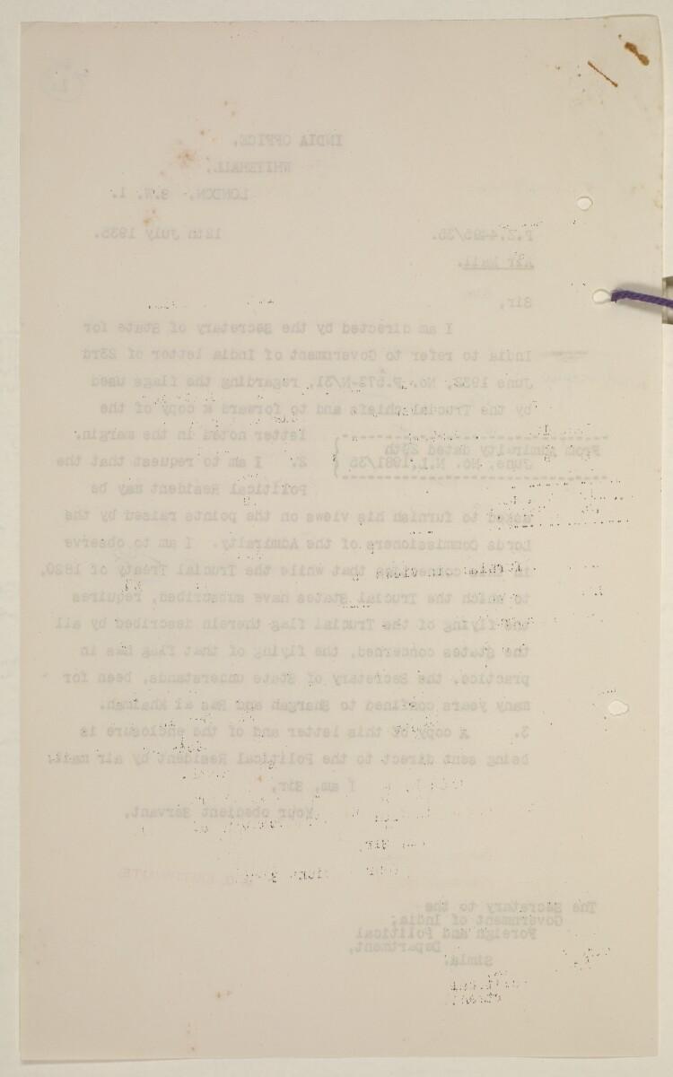 'Flags Flown by the Sheikh of Qatar. (Bahrain and Trucial Coast)' [25v] (50/142)