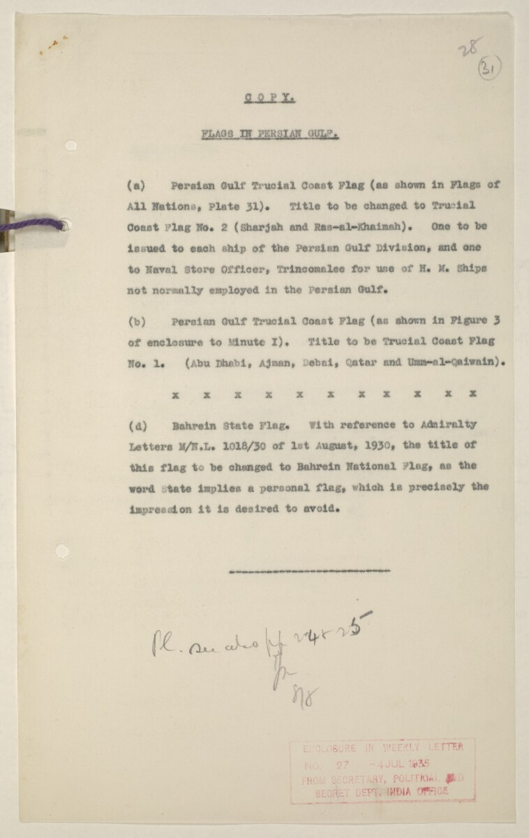 'Flags Flown by the Sheikh of Qatar. (Bahrain and Trucial Coast)' [‎31r] (61/142)