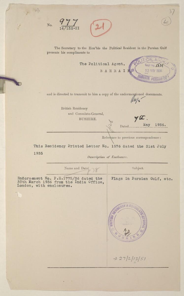 'Flags Flown by the Sheikh of Qatar. (Bahrain and Trucial Coast)' [41r] (85/142)