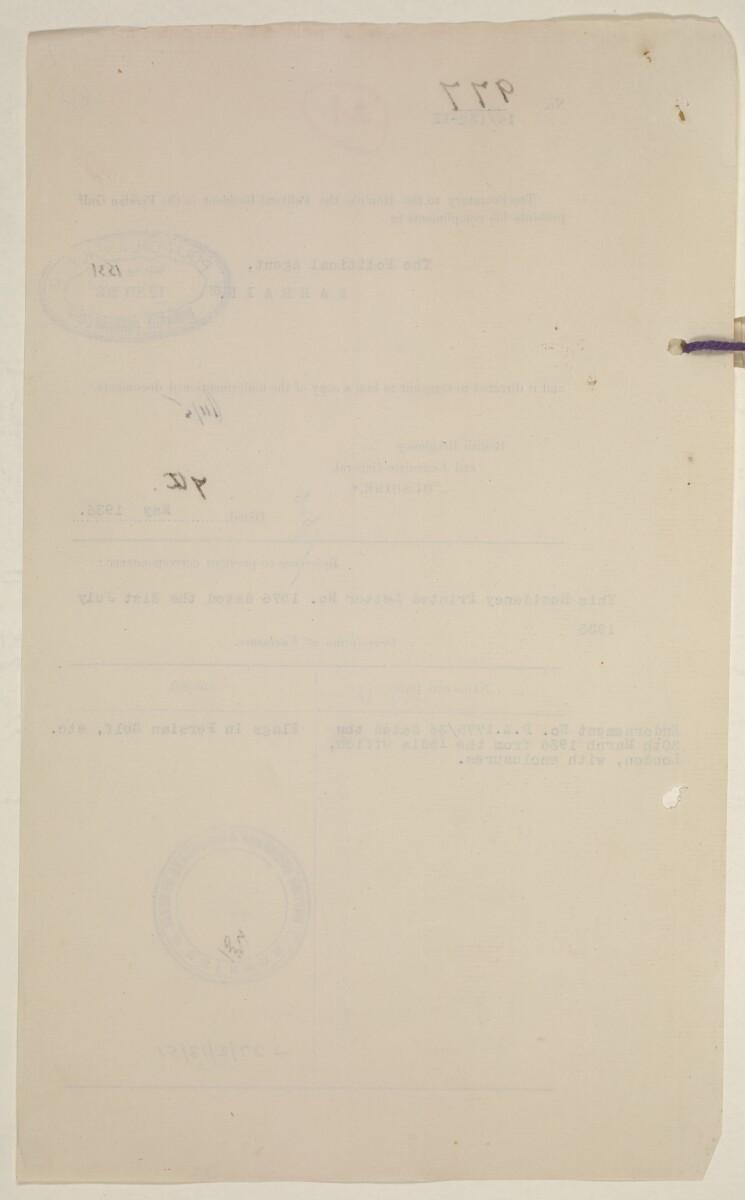 'Flags Flown by the Sheikh of Qatar. (Bahrain and Trucial Coast)' [41v] (86/142)