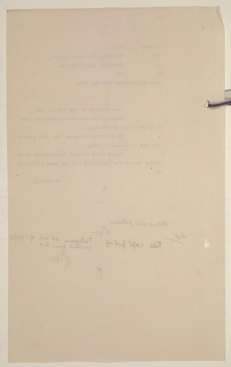 'Flags Flown by the Sheikh of Qatar. (Bahrain and Trucial Coast)' [48v] (100/142)