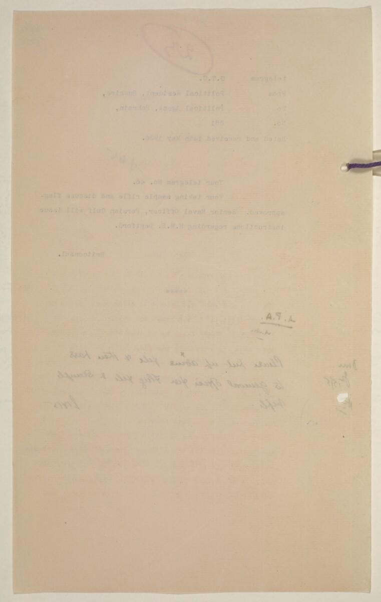 'Flags Flown by the Sheikh of Qatar. (Bahrain and Trucial Coast)' [50v] (104/142)