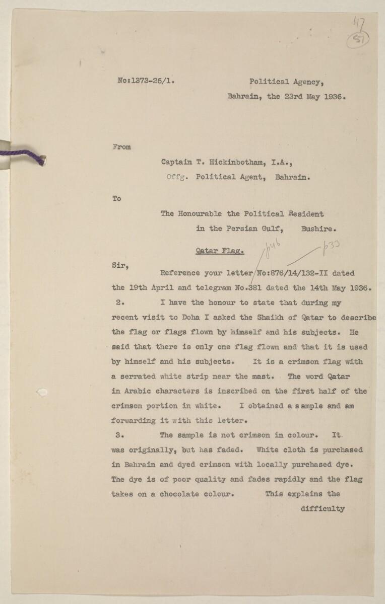 'Flags Flown by the Sheikh of Qatar. (Bahrain and Trucial Coast)' [51r] (105/142)