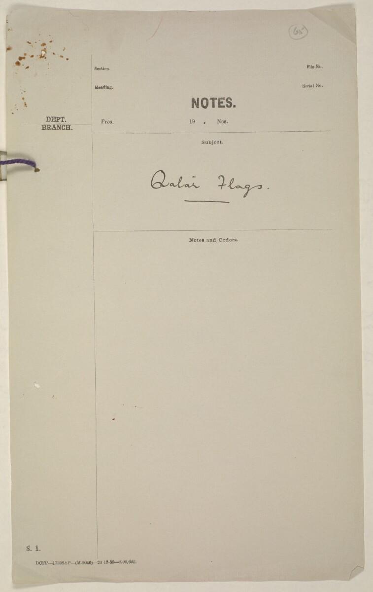 'Flags Flown by the Sheikh of Qatar. (Bahrain and Trucial Coast)' [65r] (133/142)
