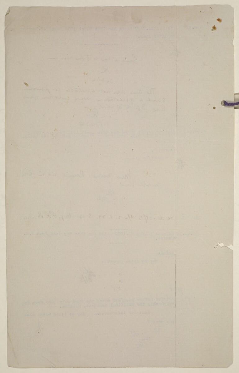 """""""أعلام رفعها شيخ قطر. (البحرين والساحل المتصالح)"""" [<span dir=""""ltr"""">ظ٦٦</span>] (١٤٢/١٣٦)"""