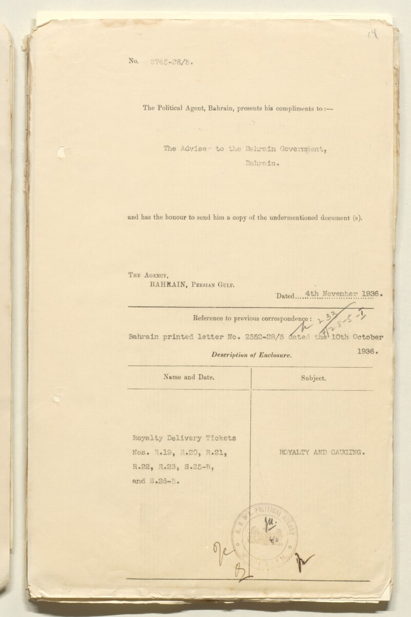 'File 28/5 II Visit of Tankers etc to Sitrah & Shipments of oil (Royalty Tickets)' [‎14r] (31/696)