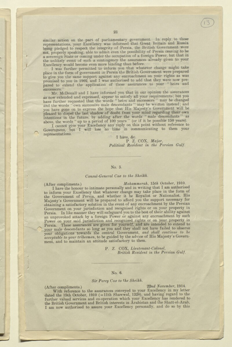 'File 29/6 British Relations with Khazal, Sheikh of Khorramshahr' [‎13r] (25/28)